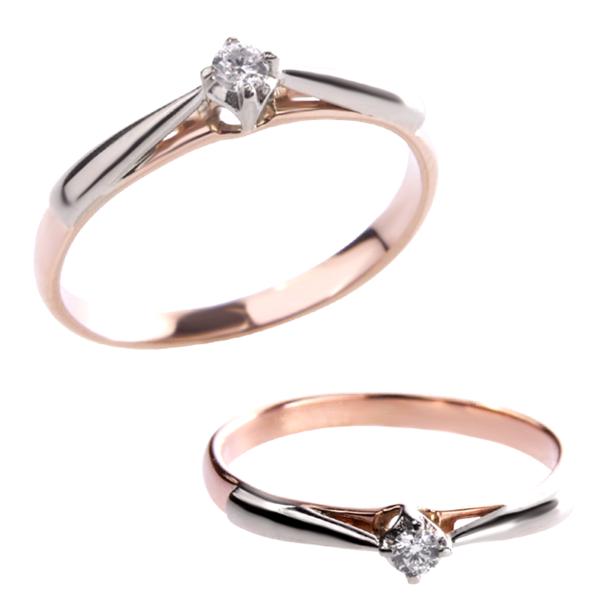 Кольцо из золота с центральным бриллиантом арт 0101290